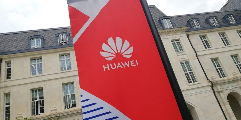 huawei ox horn campus