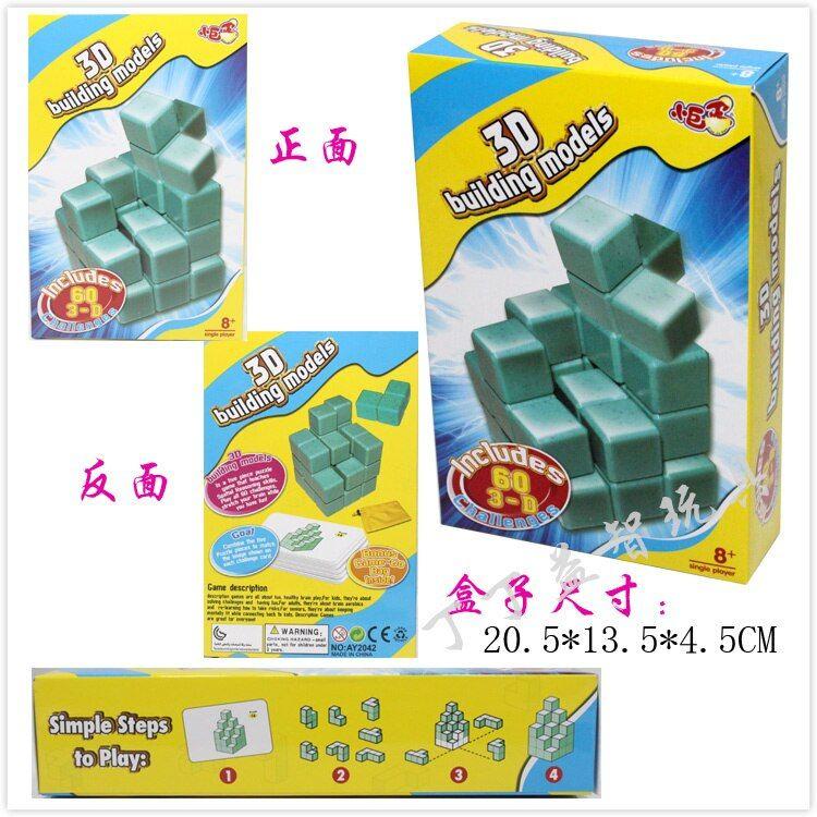 3d soma kubus puzzle iq logika teka teki asah otak permainan untuk anak anak dewasa di teka teki dari mainan hobi aliexpress com alibaba group