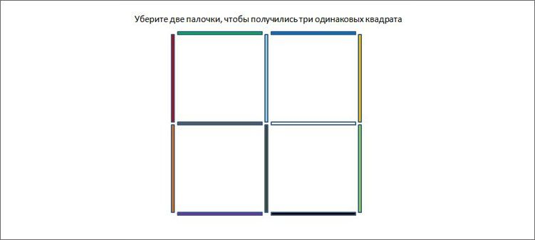 lepaskan tiga batang untuk membuat tiga kotak yang identik lihat gambar di bawah