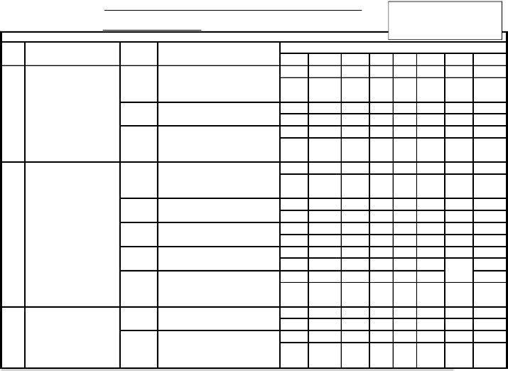 contoh teka teki vahui yang meletup untuk para murid