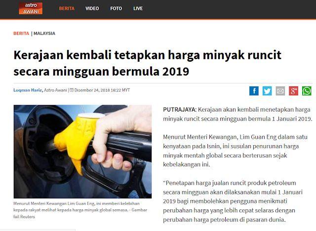 pengusaha stesen minyak menentang penetapan harga minyak mingguan