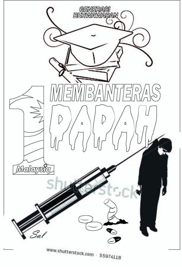 Dadah Poster Menarik Dapatkan Contoh Poster Anti Dadah Yang Bernilai Dan Boleh Di Muat