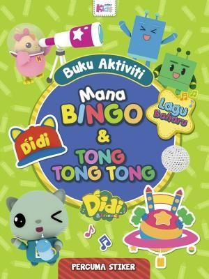 buku prima kidsprima buku aktiviti didi friends mana bingo jpg 300x400 mewarna tong
