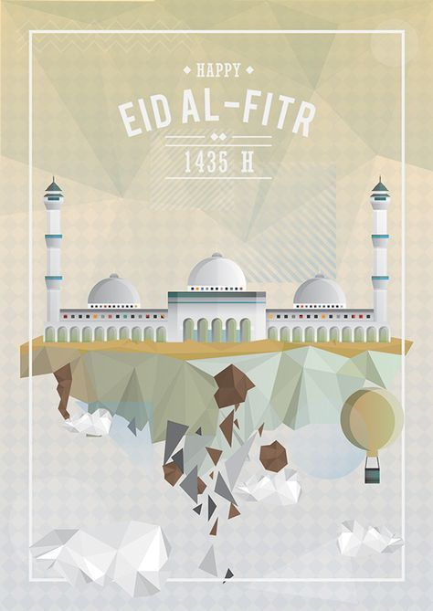 greeting cards happy eid al fitr 1435h on behance