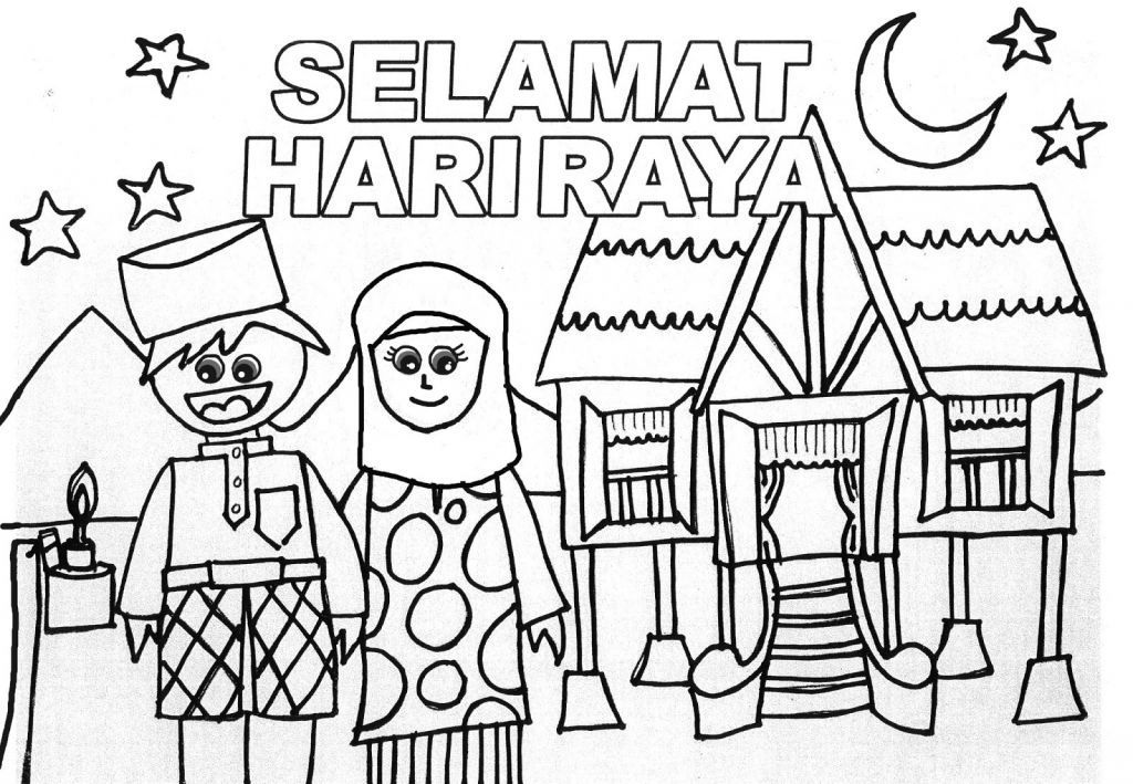 gambar mewarna kartun islam hebat mari mewarna kad selamat hari raya dan sampul duit raya gambar