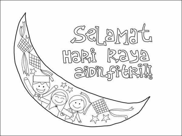 Gambar Mewarna Hari Raya Terhebat Kartun Ketupat Terbaru 119 Best Muslimah Clip Images In 2019
