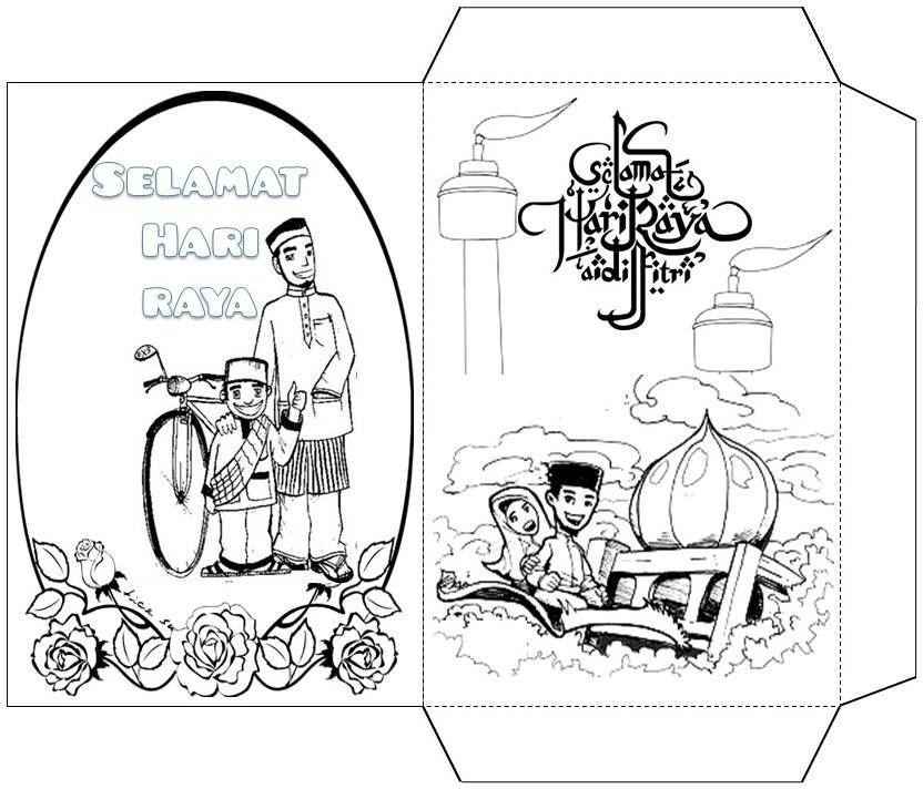 gambar mewarna kemerdekaan 2018 berguna mari mewarna kad selamat hari raya dan sampul duit raya gambar