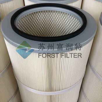 Harga Kertas Lukisan 1 Rim Hebat forst Donaldson Ptfe Membran Filter Udara Untuk Lukisan Bilik Buy