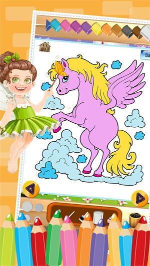 Harga Kertas Lukisan Menarik Little Unicorn Warna Tempah Lukisan Paint Mewarnai Permainan Untuk
