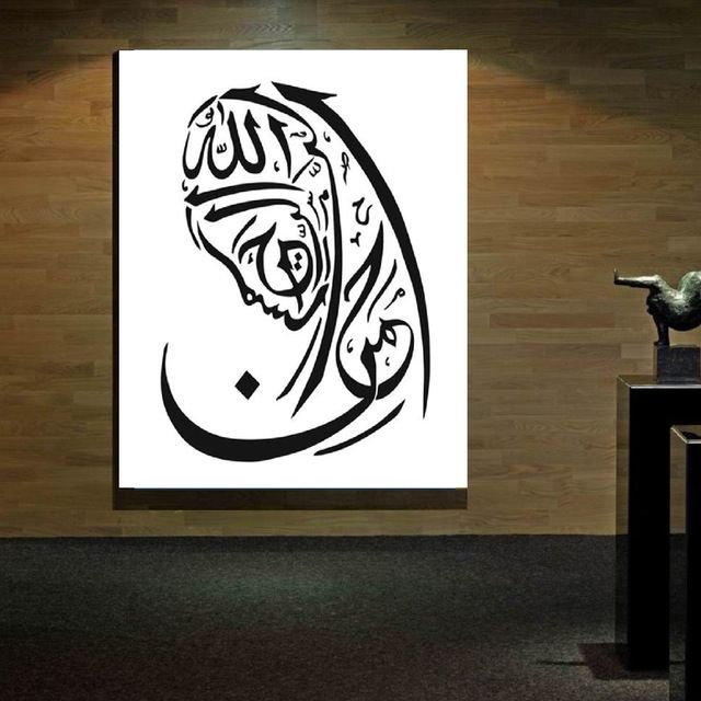 modern black and white islamic wall art pictures muslim canvas paintings arabic calligraphy poster prints living
