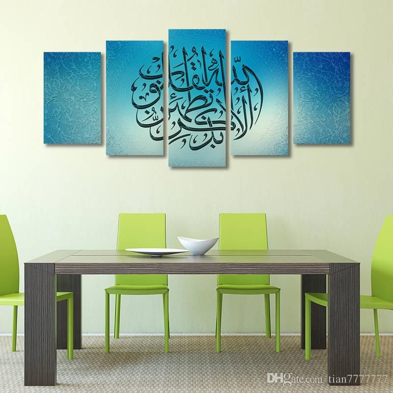 2019 islamic canvas painting home decor abstract oil painting hd print wall poster art painting church sticker frameless from tian7777777 17 09 dhgate