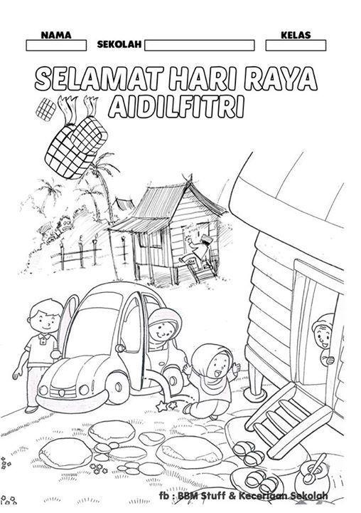poster mewarna kad selamat hari raya aidilfitri untuk pertandingan mewarna sekolah