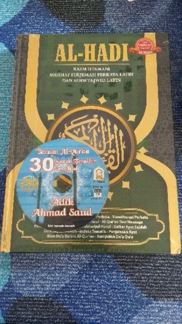 saiz kertas lukisan power sale al quran terjemahan al hadi a4 b5 al quran alhadi shopee