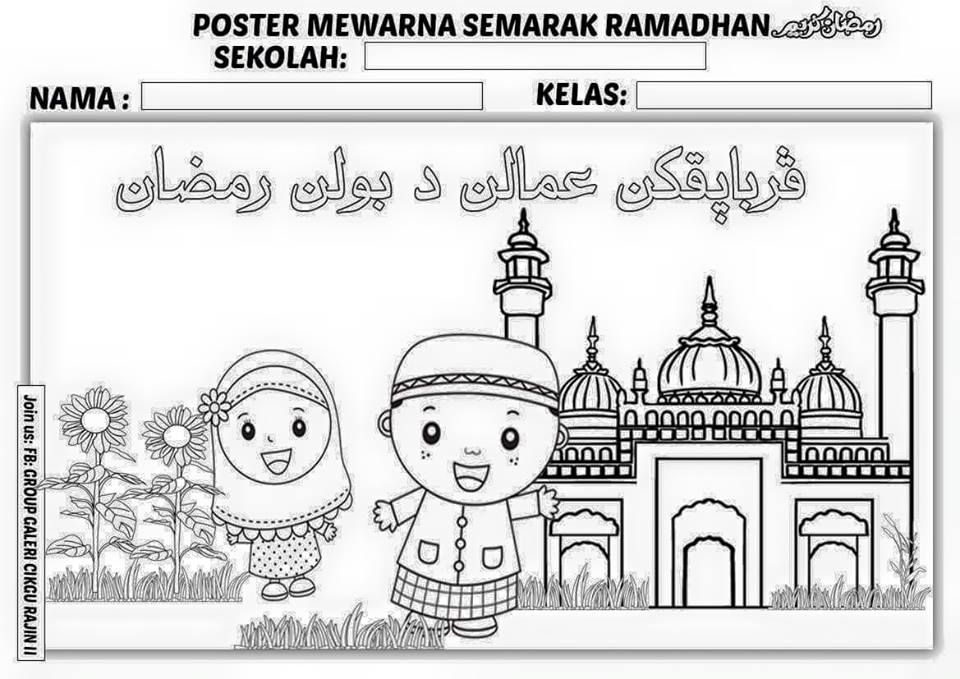 Kertas Mewarna Ramadhan Bermanfaat Link Download Poster Mewarna Kemerdekaan Yang Bermanfaat Dan Boleh