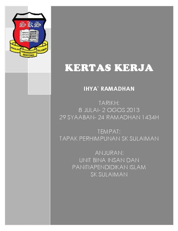 Kertas Mewarna Ramadhan Menarik Doc Kertas Kerja Mohd Firdaus Academia Edu