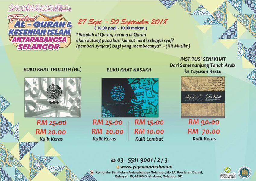 festival al quran kesenian islam antarabangsa selangor
