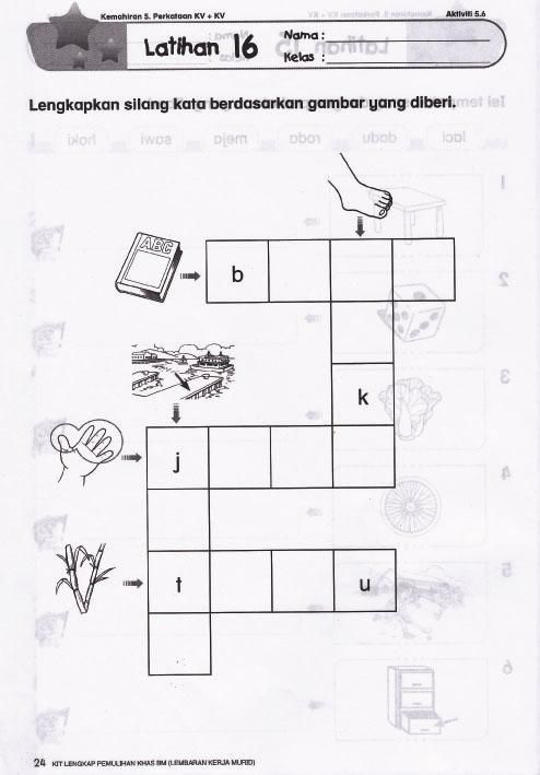 lengkapkan teka silang kata meletup pemulihan lembaran kerja of lengkapkan teka silang kata jpg