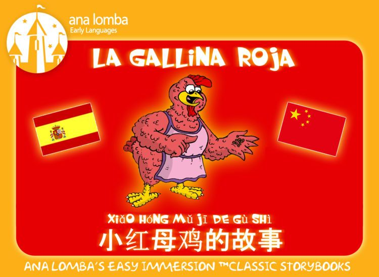 ana lomba s spanish for kids the red hen bilingual spanish chinese story