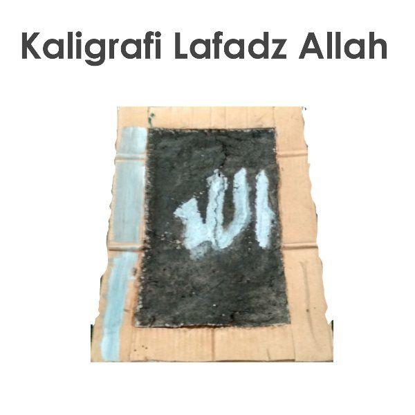 Lukisan Dari Bubur Kertas Meletup Jual Bingkai Kaligrafi Tulisan Allah Dari Bubur Kertas Di Lapak