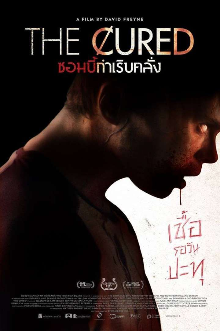 new poster movie trailers teaser soundtrack malaysia thailand