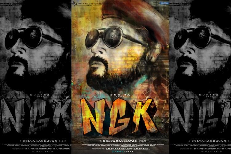 Movie Poster Background Berguna Suriya Selvaraghavan Film Titled Ngk First Look Poster Out the