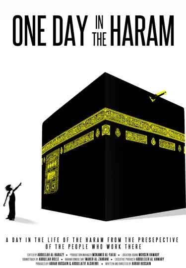 Movie Poster Design Hebat One Day In the Haram Movie Showtimes In Pakistan Online Ticket