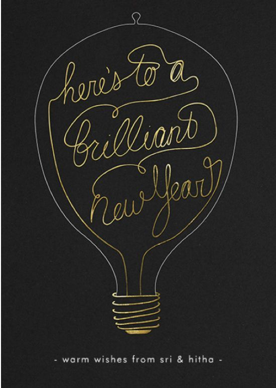 New Year Poster Penting 20 New Years Free Printables Lolly Jane