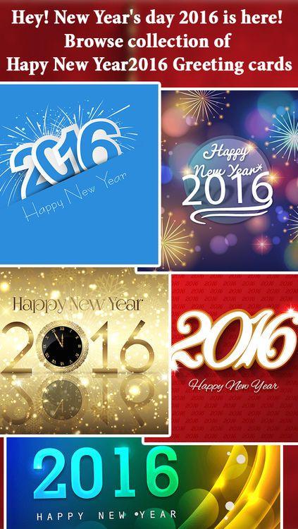 New Year Poster Terhebat New Year 2016 Cards Greetings by Bhaumik Harshadray Mehta