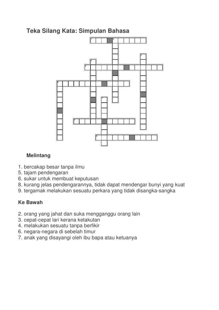 Permainan Teka Silang Kata Bahasa Melayu Sekolah Menengah Bernilai Bermacam Teka Silang Kata Sains Menengah Rendah Yang Sangat Baik