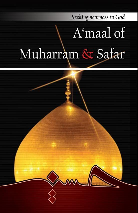 Poster 1 Muharram Menarik A Maal Of Muharram Safar islamic Book Fairs