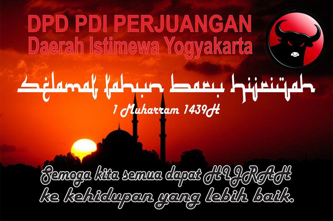 Poster 1 Muharram Power Selamat Tahun Baru Hijriyah 1 Muharram 1439h Dewan Pimpinan