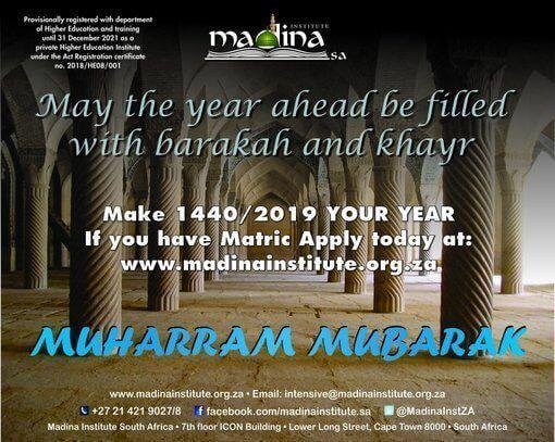 muharram mubarak 1440