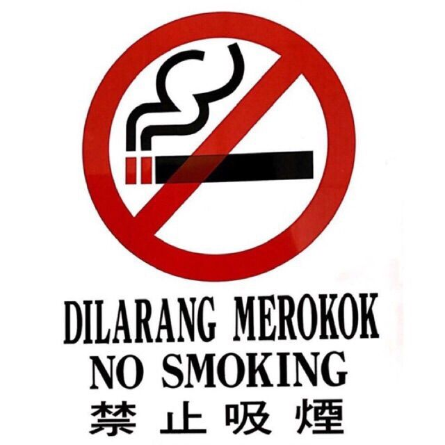 Poster Anti Rokok Bernilai No Smoking Dilarang Merokok Sign Pvc Sticker Rasmi Official