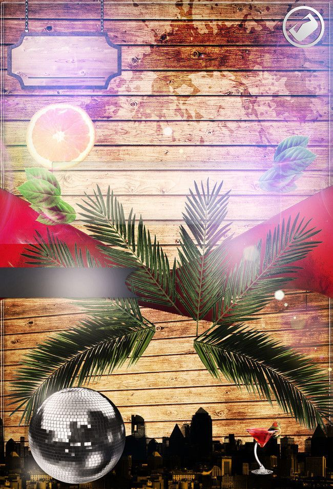 cool party poster background high resolution backgrounds party poster background images frames