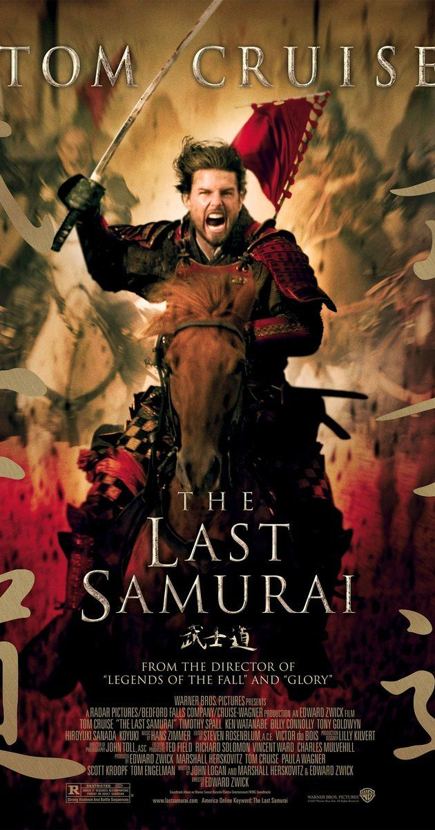Poster Film Action Berguna the Last Samurai 2003 Imdb