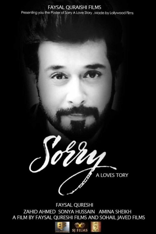 Poster Film Horor Bermanfaat sorry the Love Story Cast Release Date Box Office Collection and