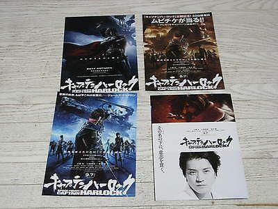 albator 2013 japan film poster x3 booklet space pirate captain harlock herlock