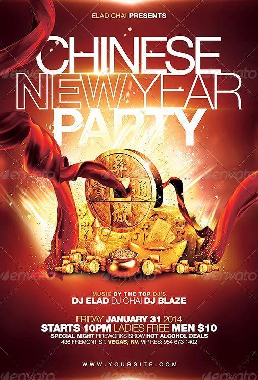 film poster terhebat new poster design maker 63 best halloween party flyer templates