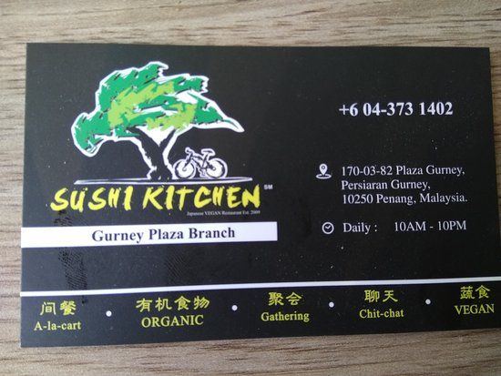 Poster Gathering Power Img 20161209 125548 Large Jpg Picture Of Sushi Kitchen
