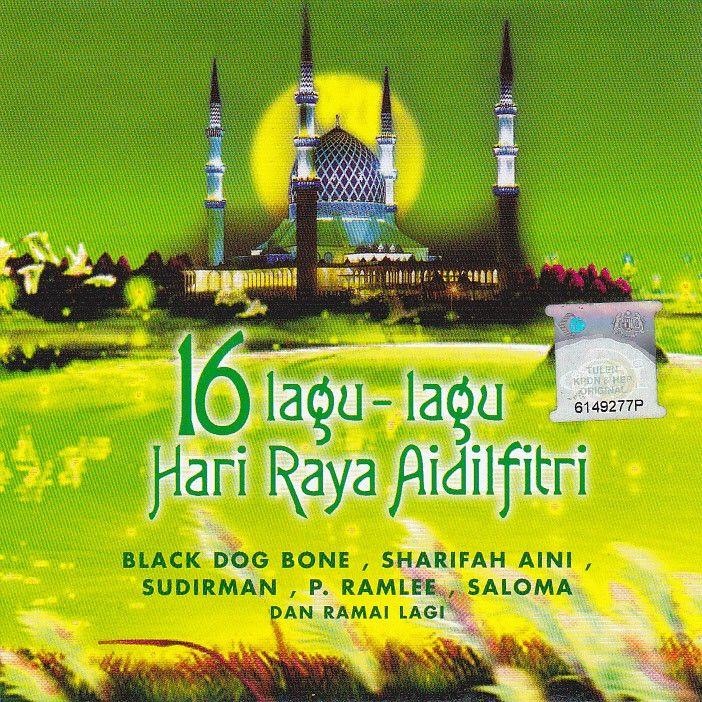 cd gema aidilfitri lagu raya 2cd shopee malaysia