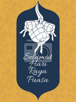 poster nice and beautiful abstract or poster for selamat hari raya adil fitri or hari raya