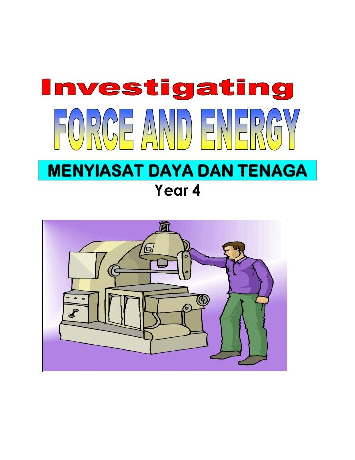 Poster Hidup Sihat Tanpa Dadah Bermanfaat Mindmapyear456 111201104639 PHPapp02