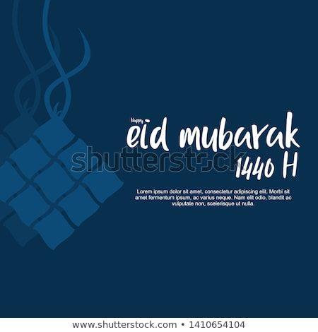 Poster Idul Fitri Berguna Hari Raya Idul Fitri Greeting Card Stock Vector Royalty Free