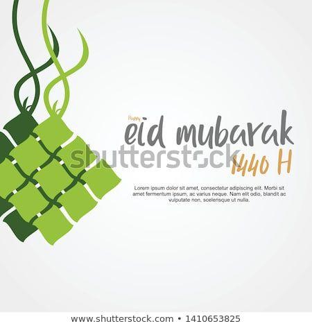 hari raya idul fitri greeting card template design stock vector ramadan kareem eid mubarak greeting card posters or invitations template design