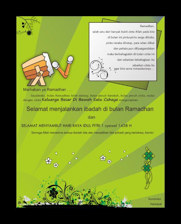 Poster Idul Fitri Penting Download Poster format Coreldraw Ramadhan Dan Idul Fitri by Haniqbal