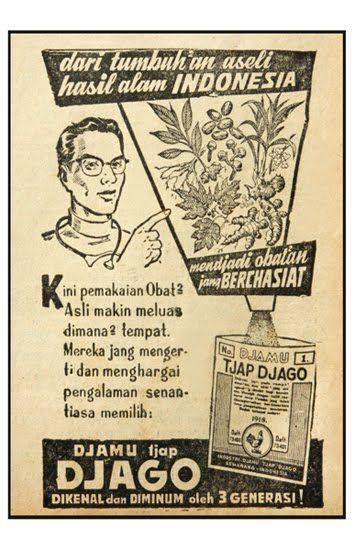 iklan jadul indonesia jamu jago