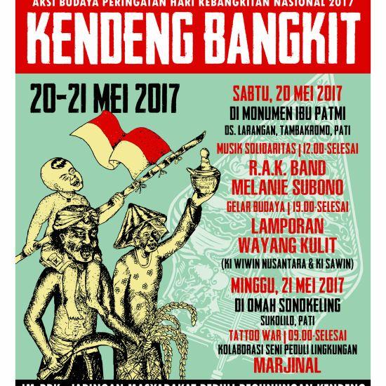 Poster Kemerdekaan Meletup Poster Roemahgoegah