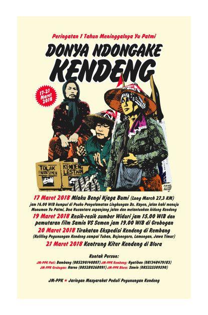 Poster Konser Penting Poster Roemahgoegah