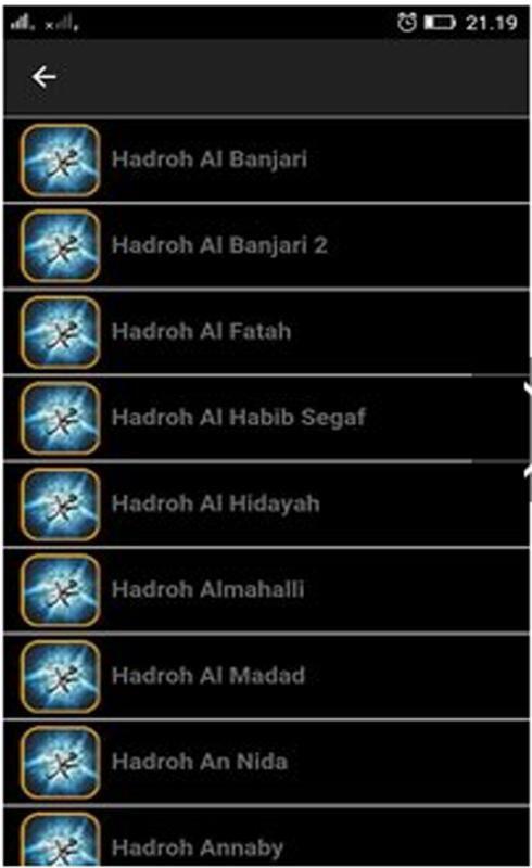 sholawat nabi hadroh poster sholawat nabi hadroh captura de pantalla 1