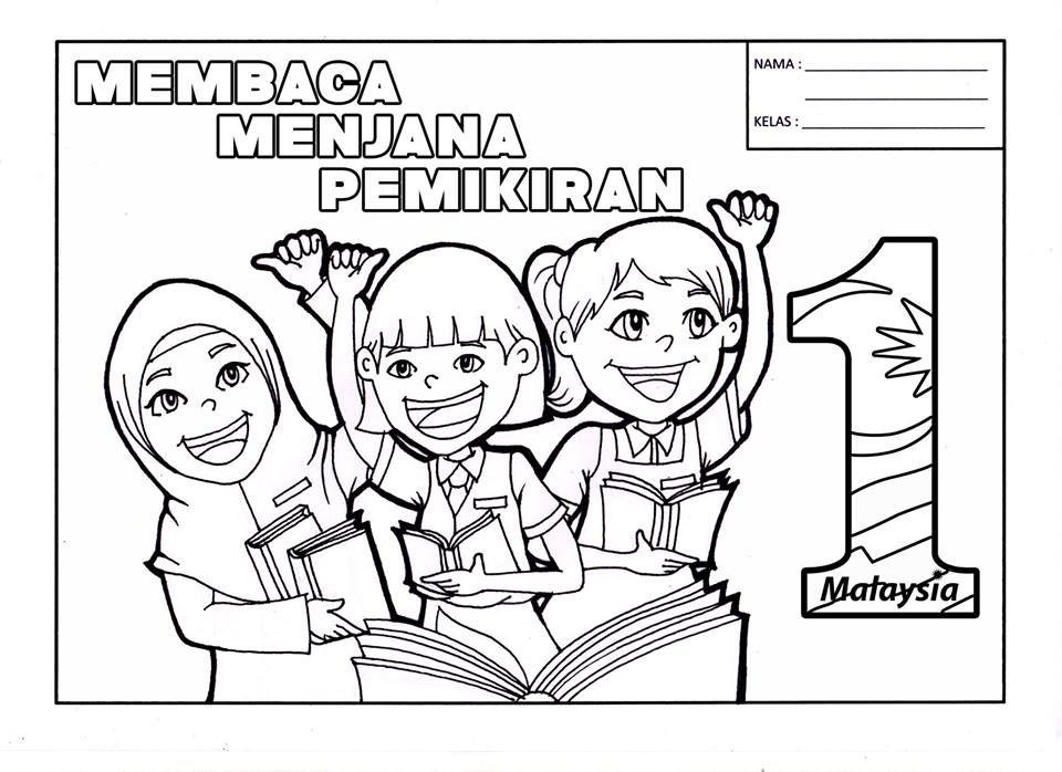poster mewarna gambar mewarna bulan nilam jpg 960x698 mewarna gambar murid